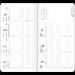 Black Lace - Secret Pocket Planner