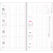 I Love You - Secret Pocket Planner